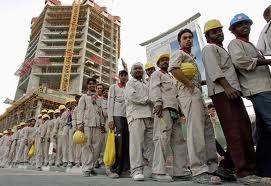 labour law in pakistan