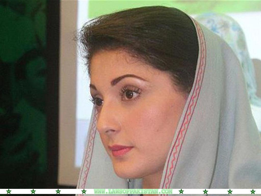 Maryam nawaz sharif marriage pics of kareena